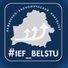 Инженерно-экономический факультет БГТУ (ИЭФ)