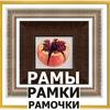 Багетная мастерская Framing.by (Минск)