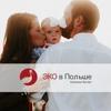 Клиника «Bocian». Лечение ЭКО в Польше.