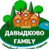 Давыдково Family