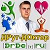 ДРуг-ДОктор: здоровье, психология, саморазвитие