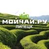 Moychay.ru - Липецк