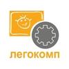 ЛЕГОКОМП: LEGO и робототехника в Березовском