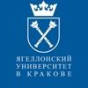 Ягеллонский университет в Кракове/UJ