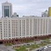 Министерство труда и соцзащиты населения РК