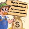 """EXGAMES $ [Компания """"Эталон""""]"""