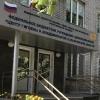 Центр гигиены и эпидемиологии в Ульяновской обл.