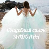ЮлияГавриленко