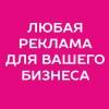 Типография и Рекламное агентство в Калуге Смарт