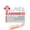 Медицинский центр Архимед Могилев