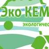 ЭкоКемерово. Экологическое сообщество