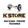 Kstore | Xiaomi в Самаре