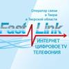 Фаст Линк | Fast Link