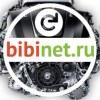 BIBINET.RU запчасти, шины, диски онлайн