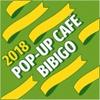 Pop-up кафе CJ Bibigo Москва