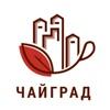 Купить чай    Чайград   Ростов-на-Дону