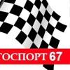 Автоспорт Смоленск. Группа Федерации автоспорта
