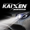 Kaixen. Автомобильные лампы премиум класса
