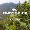 Moychay.ru - Калуга