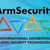 Выставка  технологий безопасности «Arm-Security»