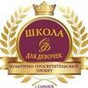 Школа Оксаны Федоровой (г.Саранск)