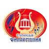 Stupinskaya Filarmonia