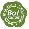 Во! халат - махровые халаты в Красноярске