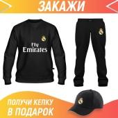 Костюм Real Madrid