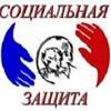 МАУ КЦСОН Вагайского района