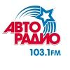 Авторадио Петрозаводск 103.1 FM