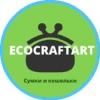 Экосумки и кошельки из ткани | EcoCraftArt
