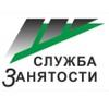 Служба занятости населения Камчатского края