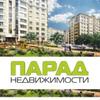 Агентство Парад Недвижимости Симферополь