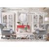Перетяжка мебели, ремонт и реставрация мебели