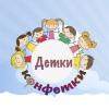 Частный детский сад Детки-конфетки Новороссийск