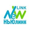 NEWlink   НЬЮлинк, интернет-провайдер