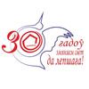 Белорусская Ассоциация клубов ЮНЕСКО