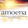 AMOENA - женское бельё, купальники и экзопротезы