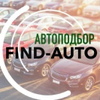FIND-AUTO |  Автосообщество