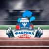 Спортивное питание Самара | MYPROTEIN63.RU