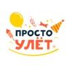 Воздушные шары СПб | Просто Улёт