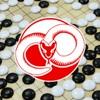 Кружок игры Го «Шуайжань» (ГБОУ «Взлёт»)