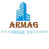 ARMAG натяжные потолки в Новосибирске
