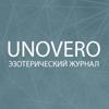 Unovero - Эзотерика, магия, мистика, астрология