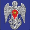 Администрация городского округа город Михайловка