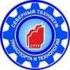 Северный техникум транспорта и технологий