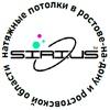 """натяжные потолки """"СИРИУС"""""""