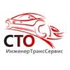 СТО Кузовной ремонт | Механика в Молодечно