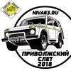 Самарский Нива Клуб