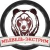 Сплавы по Чусовой, Тимбилдинг. МЕДВЕДЬ ЭКСТРИМ